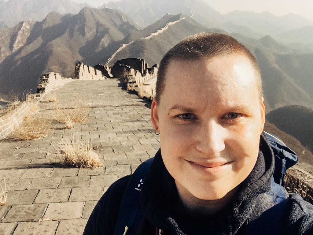 Jag uppe på kinesiska muren 2016.